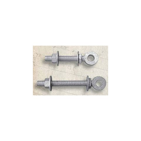 Snug Cottage Hardware Adjustable Gate Eyes