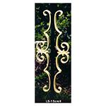 Jerith Decorative Scroll - LS-1